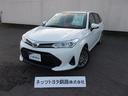 トヨタ/カローラフィールダー X