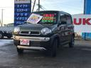 スズキ/ハスラー G 4WD CVT ブレーキサポート アイドルストップ