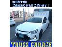 トヨタ/マークX 250G リラックスセレクション