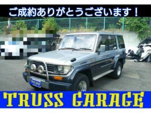 トヨタ ランドクルーザープラド SXワイド /ディーゼル