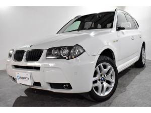 BMW X3 2.5i Mスポーツパッケージ 2.5si Mスポーツパッケージ Mスポーツ専用フロントバンパー Mスポーツ専用リアバンパー Mスポーツ専用サイドスカート パナソニック7型ワイドモニターDVDナビ バックカメラ パワーシート ETC