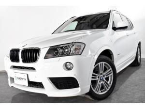 BMW X3 xDrive 20i Mスポーツパッケージ Mスポーツ専用電動ハーフレザーシート Mスポーツ専用革巻きステアリング ミラー一体型ETC クルーズコントロール コンフォートアクセス HDDナビ ミュージックサーバー DVD フルセグ バックカメラ