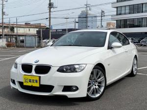 BMW 3シリーズ 320i Mスポーツパッケージ 禁煙車 ナビ TV ETC