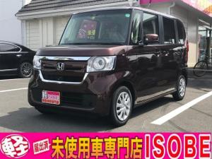 ホンダ N-BOX G・Lホンダセンシング 届出済未使用車 新車保証