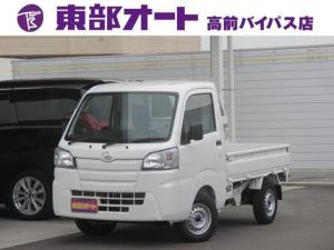 ダイハツ ハイゼットトラック スタンダード  3方開 4WD 届出済未使用車 5MT