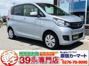 三菱 eKワゴン Mメモリーナビ・Bluetooth・シートヒーター・ETC