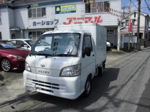 ダイハツ ハイゼットトラック エアコン・パワステ スペシャル 3方開 冷凍車マイナス7度