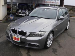 BMW 3シリーズ 320iツーリング Mスポーツパッケージ HDDナビ AW