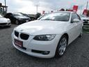 BMW/BMW 320i ハイラインパッケージ