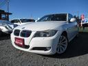 BMW/BMW 325i ハイラインパッケージ