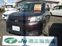 トヨタ/カローラルミオン 1.5G オン ビーリミテッド