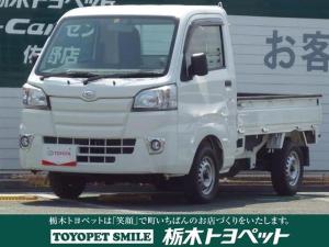 ダイハツ ハイゼットトラック スタンダード 4速マニュアル 大型荷台作業灯 荷台ゴムマット
