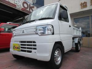 三菱 ミニキャブトラック ダンプ 4WD 5速マニュアル エアコン パワステ エアバック 3ヶ月保証付
