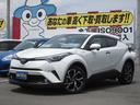 トヨタ/C-HR G LEDエディション セーフティセンス 9インチナビ