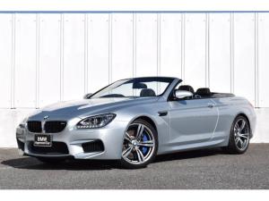 BMW M6 カブリオレ 正規認定中古車 ブラックメリノレザー M専用カラー HiFiスピーカー ソフトクローズドア トップサイドビューカメラ 障害物センサー ヘッドアップディスプレイ 地デジ LEDヘッドライト Bluetooth ETC