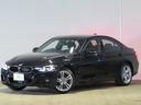 BMW/BMW 330e Mスポーツアイパフォーマンス