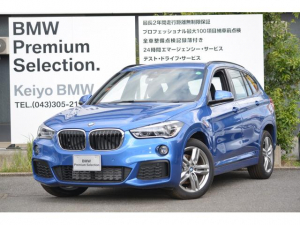 BMW X1 xDrive 18d Mスポーツ認定中古車 純正ナビ ETC