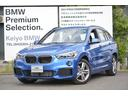 BMW/BMW X1 xDrive 18d Mスポーツ認定中古車 純正ナビ ETC