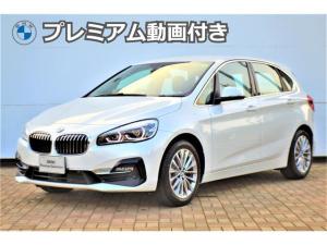 BMW 2シリーズ 218d xDriveアクティブツアラーラグジュアリ 正規認定中古車 ACC ヘッドアップディスプレイ 前後ソナーセンサー リアカメラ 被害軽減ブレーキ 電動シート レザーシート シートヒーター ETC2.0 純正HDDナビ タッチパネル コンフォートA