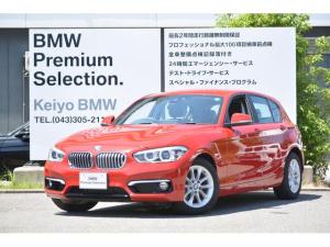 BMW 1シリーズ 118i スタイル 認定中古車 ワンオーナー 禁煙車