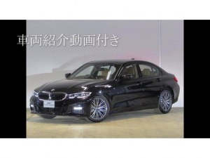BMW 3シリーズ 330i Mスポーツ 認定中古車 禁煙車 ワンオーナー