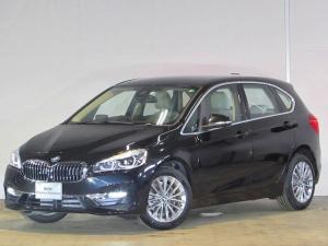 BMW 2シリーズ 218d xDriveアクティブツアラーラグジュアリ 認定中古車 ワンオーナー 禁煙車 純正ナビ ヘッドアップディスプレイ LEDヘッドライト アクティブクルーズコントロール オイスターレザー シートヒーター 電動リアテールゲート 衝突軽減ブレーキ