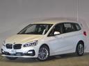BMW/BMW 218iグランツアラー ラグジュアリー
