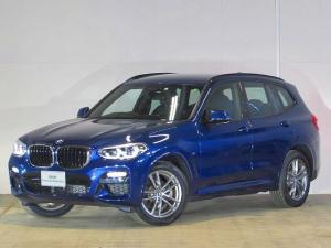 BMW X3 xDrive 20d Mスポーツ 認定中古車 弊社試乗車 ワンオーナー 禁煙車 ヘッドアップディスプレイ インテリジェントセーフティー アクティブクルーズコントロール アダプティブLEDヘッドライト 電動リアテールゲート ETC