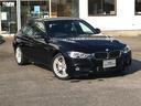 BMW/BMW 340i Mスポーツ