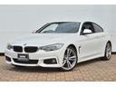 BMW/BMW 428iクーペ Mスポーツ