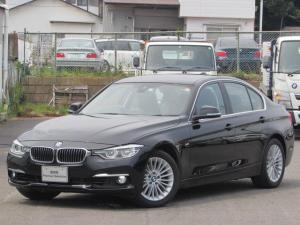 BMW 3シリーズ 318i ラグジュアリー 認定中古車 弊社下取車 ワンオーナー 禁煙車 ヘッドアップディスプレイ インテリジェントセーフティー 黒レザー シートヒーター バックカメラ 障害物センサー SOSコール コンフォートアクセス ETC