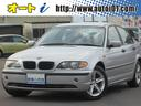 BMW/BMW 318i CD ETC キーレス 56000km