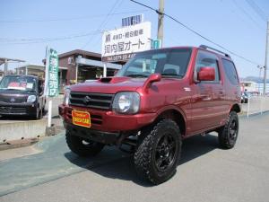 スズキ ジムニー ワイルドウインド 4WD/リフトアップ/ターボ/社外アルミ/ジオランダーMT/F&R社外バンパー