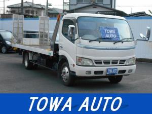 トヨタ ダイナトラック 花見台 セーフティーローダー 車輌積載車 ラジコン付き