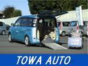 トヨタ/シエンタ G ウェルキャブ 車いす仕様車 スロープタイプII