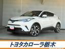 トヨタ/C-HR G ナビ バックカメラ シートヒーター LEDライト