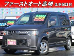 日産 オッティ RS 純正エアロ HID付 保証1年付