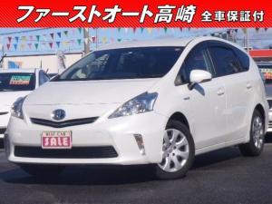 トヨタ プリウスアルファ S Lセレクション 地デジナビETC ワンオーナ 保証1年付
