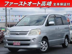 トヨタ ノア X 両側スライドドア 保証1年付