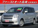 トヨタ/ノア S Gエディション