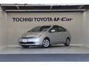 トヨタ/プリウス S 10thアニバーサリーエディション