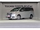 トヨタ/エスクァイア Gi