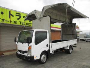 日産 アトラストラック 1.85t ロング フルスーパーロー 幌ウイング
