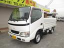 トヨタ/ダイナトラック 0.9t SSジャストロー 垂直パワーゲート 4WD