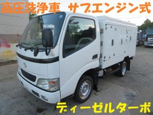 トヨタ ダイナトラック シンショー製 サブエンジン式 高圧洗浄車
