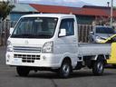 マツダ/スクラムトラック KX 4WD 3方開 フル装備 フォグ ETC デフロック
