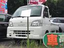 ダイハツ/ハイゼットトラック エアコン・パワステ スペシャル 4WD AC MT