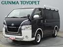 トヨタ/ハイエースバン リラクベース 当社展示車 TYPE1 両側Pスライド