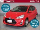 トヨタ/アクア S メモリーナビ ETC バッグモニター