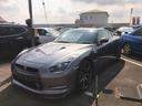 日産/GT-R ブラックエディション